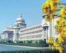 Karnataka eyes Rs 2,800 crore from sale of govt land