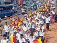 Procession adds colour to literary meet