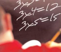 No calculator for dyslexic student during exams: SC