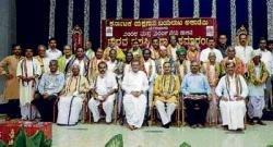 Yakshagana Academy awards presented