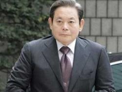 Former Samsung boss Lee returns as chairman