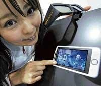 Sharp mulls advanced 3D panels for mobiles