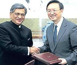 India-China hotline established