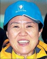S Korean first woman to scale world's highest peaks
