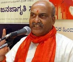 Congress calls for ban on Rama Sene