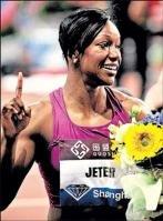 Bolt blazes to 200M gold