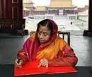 RJD MP keeps President waiting in China