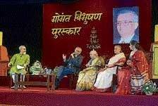 Kakodkar conferred Goa's highest award