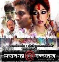 Film based on Kolkata to be screened at Munich film fest