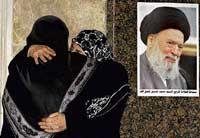 Shiite top cleric on US 'terror' list dead