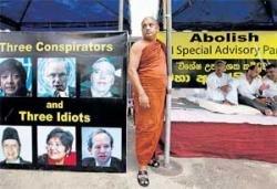 Lanka protest hits UN staff