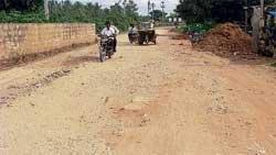 Bangarpet roads are  an embarrassment