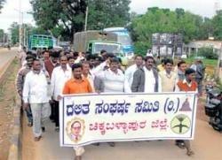 Dalit Sangarsha Samiti demands justice for night soil workers