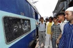Another train robbery in Bihar