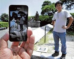 Resort woos men with virtual lovers