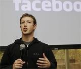 Billionaire Facebook founder likes worn jeans, cheap T-shirts