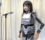 Now, a robot that sings like a pop star