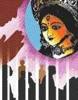 Bars no hindrance for Durga Puja celebrations