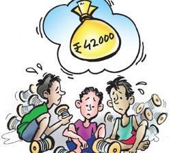Kids pledged to raise money for fine
