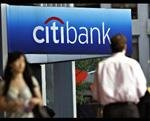 Hero Group's investment in Citi fraud?