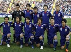 Japan, Australia into Asian Cup final