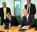 BP to invest Rs 40,000 cr in Reliance oil, gas blocks