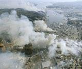 Japan's N-Reactor explodes as quake toll rises to 1600