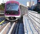 Ugadi run unlikely for Metro