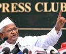 Bill not to cover higher judiciary, says Hazare