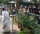 Mamata formally appointed CM