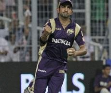 Uncertainty over Gambhir's availability for WI tour