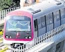 Metro gets green signal for key trials