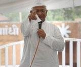 Government 'defaming' Lokpal movement: Hazare