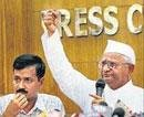 Party over Lokpal bill is all but over