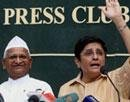 Hazare team slams govt version of Lokpal
