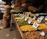 Inflation to remain elevated; cut stand at 8% by Mar 2012:Citi
