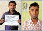 Two arrested for currency note racket