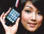 Apple 'crowned' global smart phone leader