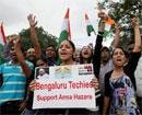 Protests in support of Hazare continue in Bangalore