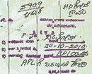 Apply online for ration card