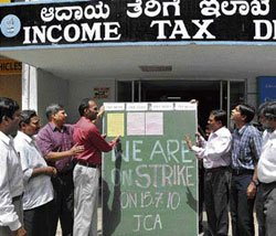 No need to file I-T returns if salary doesn't exceed Rs 5L/year