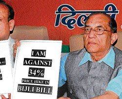 BJP to protest against power tariff hike