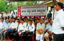 GP employees demand minimum wages