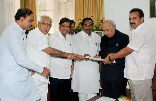 New BJP ministry has ministers with tainted record: Governor