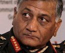 Ex-Army Chief V K Singh, 4 others get bail in defamation case