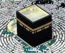 SC cuts Haj  discretionary quota to 300