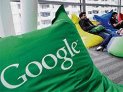 Google unveils world's fastest internet connection