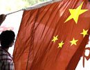 China commissions patrol ship to protect 'marine sovereignty'