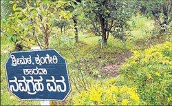 Nakshatra vana A treasure trove of plants