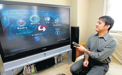 Remote control your smart home